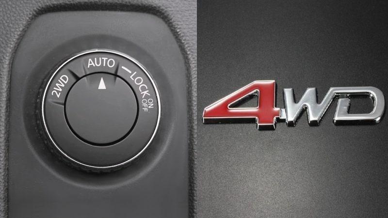 4WD полный привод 4х4