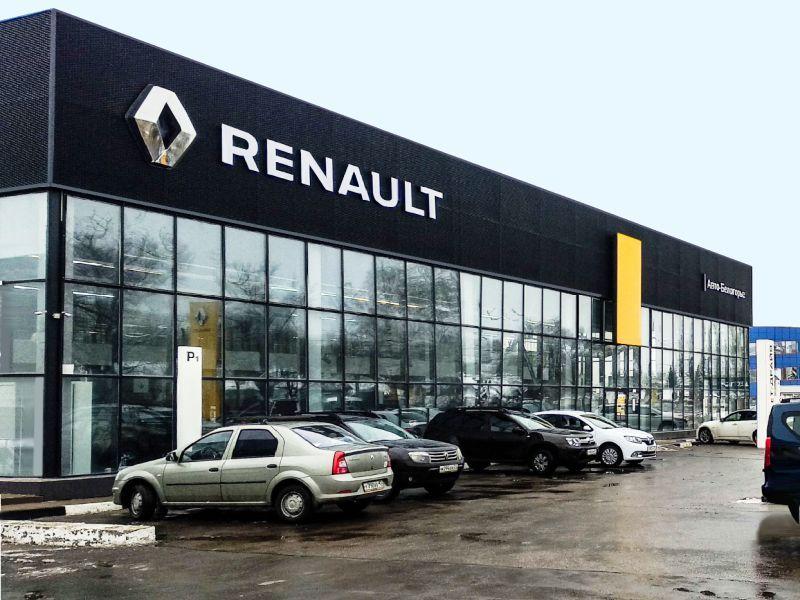 Renault Белгород Авто-Белогорье
